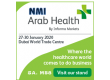 New Medical Imaging to attend Arab Health on January 27-30